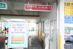園區大門及3樓第二出入口公務門加設「團體/無障礙通道」提供快速入園服務