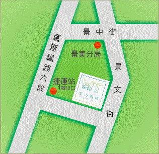 文山劇場地圖
