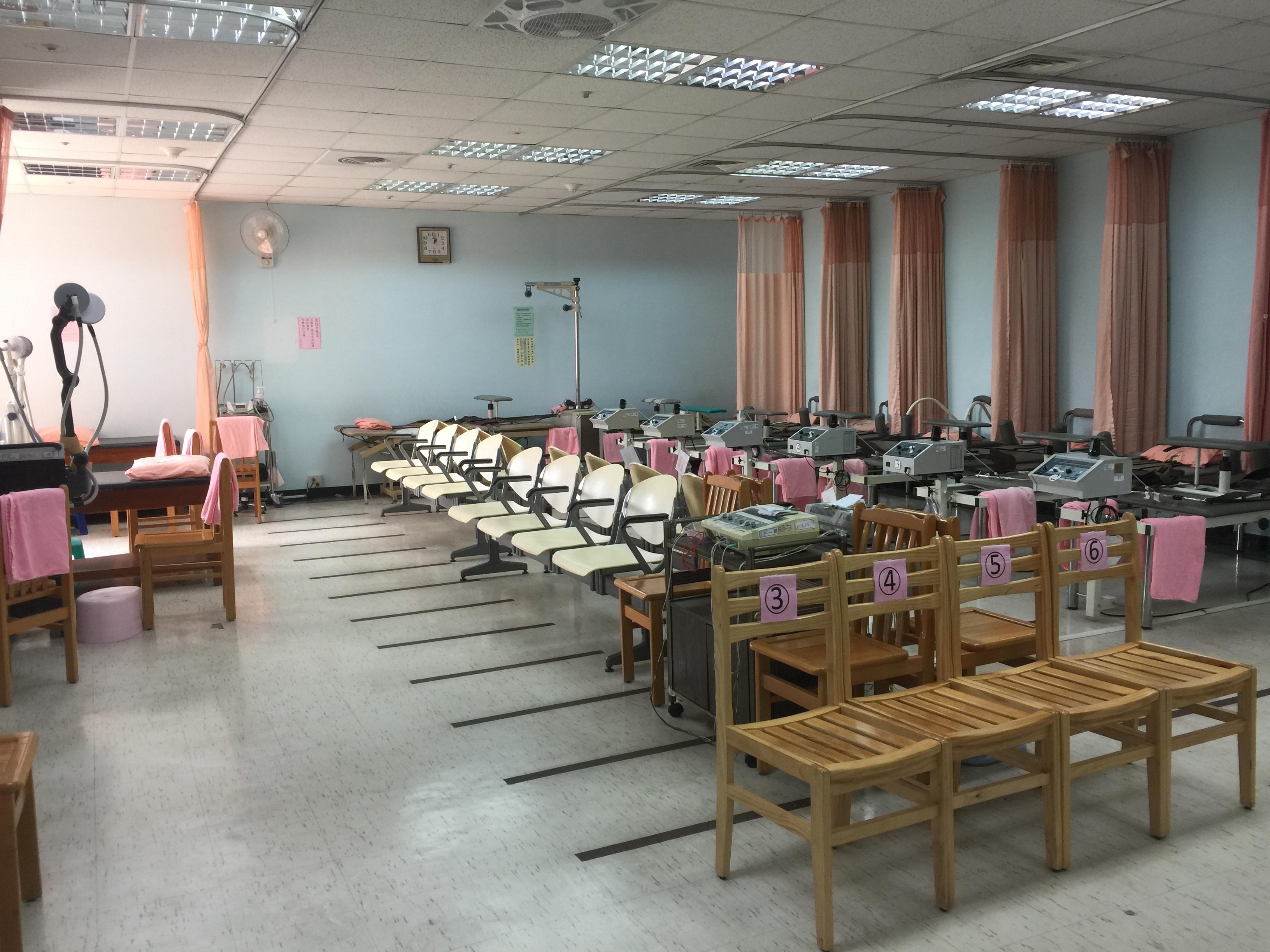 物理治療室1