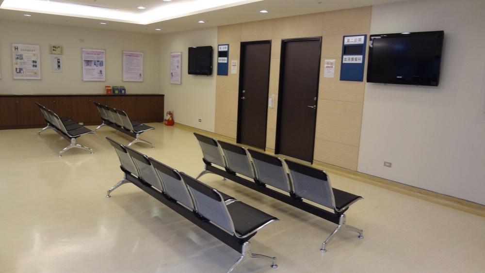 聯合門診區