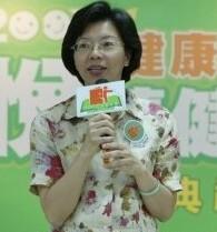 Shu-Hsien Tseng, Director