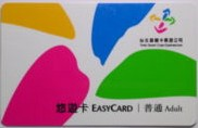 EasyCard for Library