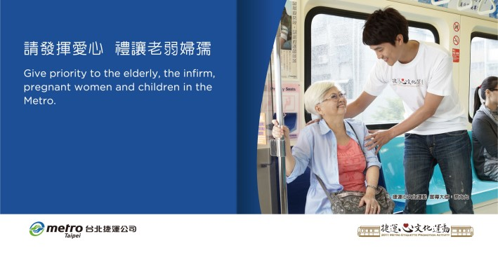 Give priority to the elderly, the infirm, pregnant women and children in the Metro.