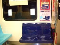 dark blue priority seats