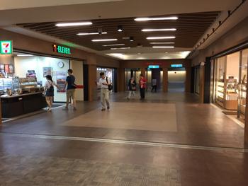 Zhongshan Metro Mall