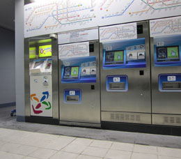 Wheelchair Accessible Ticket Vending Machine