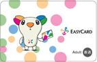 EasyCard_3