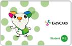 EasyCard_4