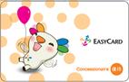 EasyCard_5