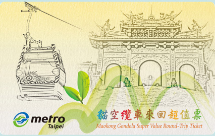 Maokong Gondola Super Value Round-Trip Ticket