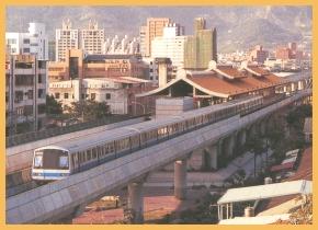 Danshui Line