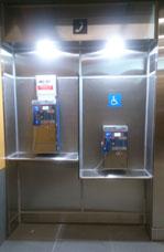 無障礙專用公共電話
