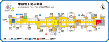 Exit information for East Metro Mall (PDF file, opened with new window.)