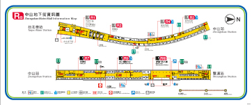Exit information for Zhongshan Metro Mall (PDF file, opened with new window.)