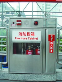 Platform Fire Control System