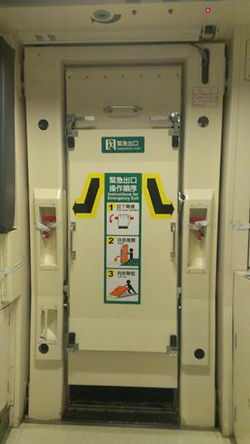 High-capacity system Emergency Exit