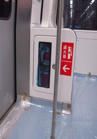 Wenhu Line Fire Control Equipment