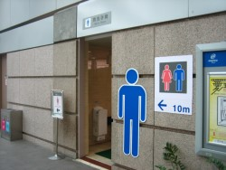 restroom in a paid area