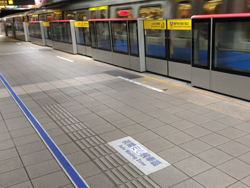 """Safe Waiting Zones"" have been established along the central section of all platforms"