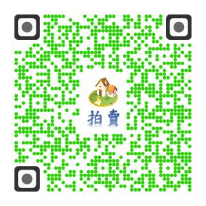 拍賣移轉登記qr code