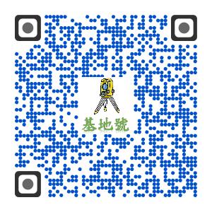 建物基地號勘查及登記qr code