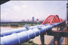 Yongfu Aqueduct Bridge