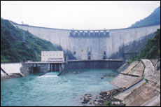 The Feitsui Reservoir