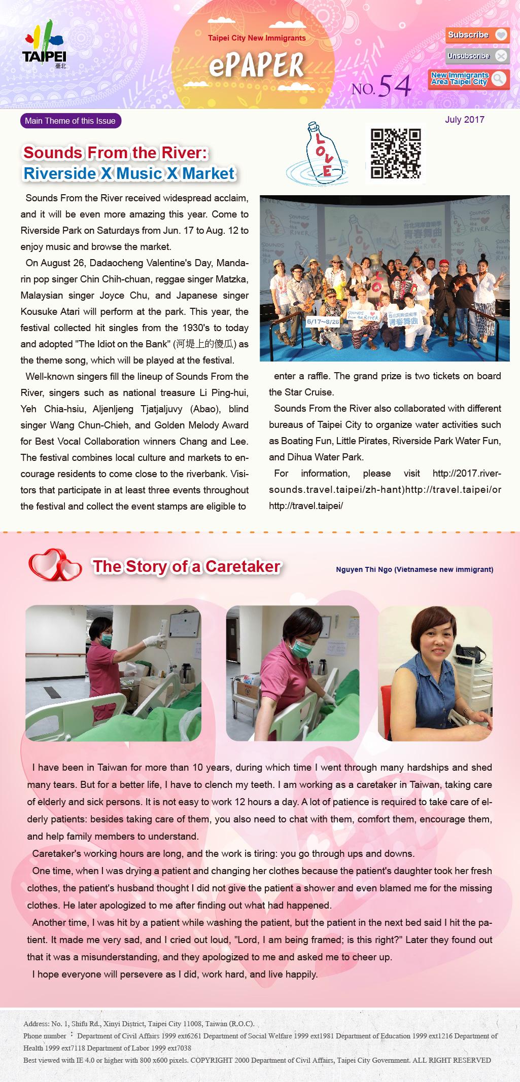 臺北市新移民電子報-7月份期刊