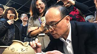 「大地裂紋」拉坯技法驚豔全場 陶藝大師