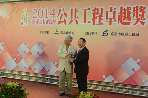 榮獲2014臺北市政府公共工程卓越獎吳處長陽龍代表受獎圖片
