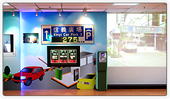 Taipei parking information system area