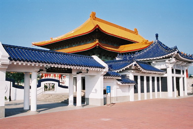 Chiang Kai-Shek Memorial Hall Station on the Xindian Line