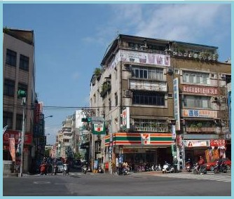 中山區第一期重劃後,開發可建地,帶動地方發展