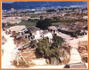 中山區第四期重劃前,房屋老舊,景觀凌亂之一