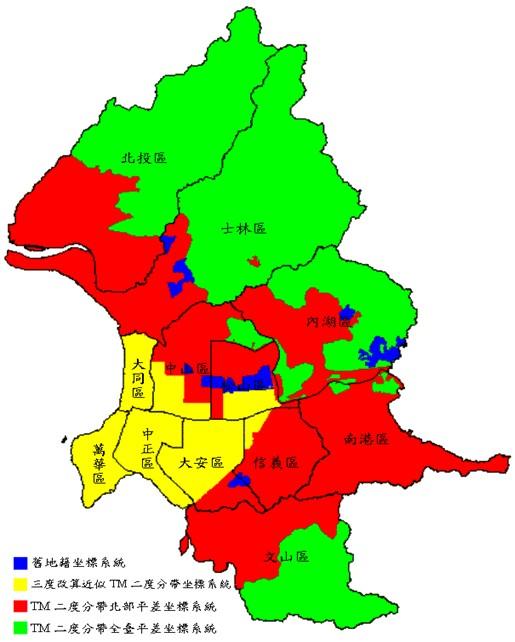 臺北市重測後地籍坐標系統分布:藍色代表舊地籍坐標系統、黃色代表三度改算近似tm二度分帶作標系統、紅色代表tm二度分帶北部平差作標系統、綠色代表tm二度分帶全臺平差作標系統