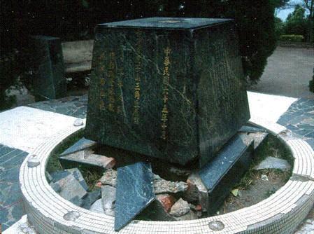 原虎子山三角點(圖片來源:台灣地景保育網)