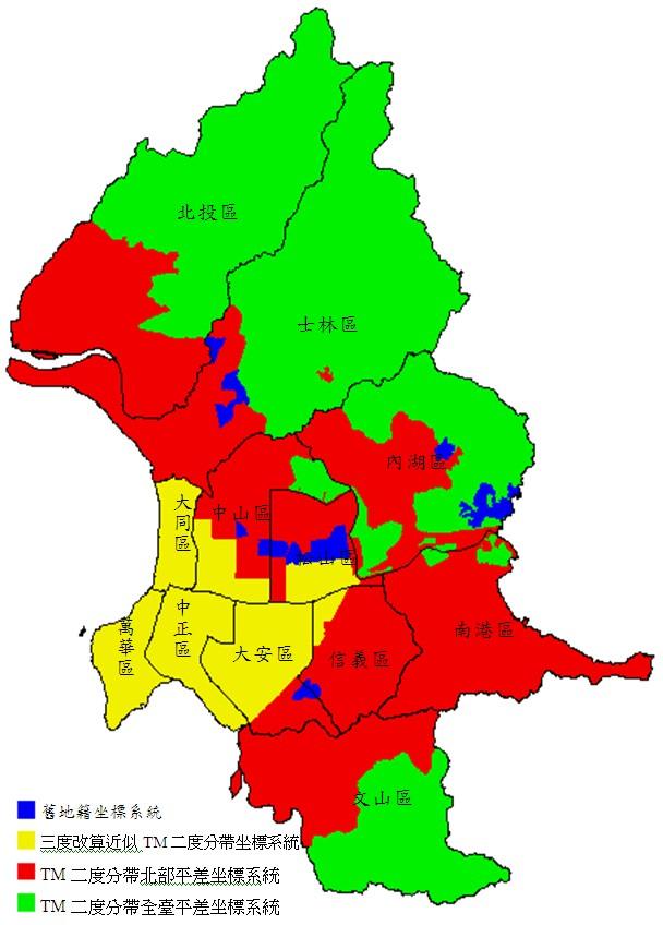 臺北市地籍坐標系統分布圖:藍色代表舊地籍坐標系統,黃色代表三度改算近似tm二度分帶坐標系統,紅色代表tm二度分帶北部平差坐標系統,綠色代表tm二度分帶全臺平差坐標系統