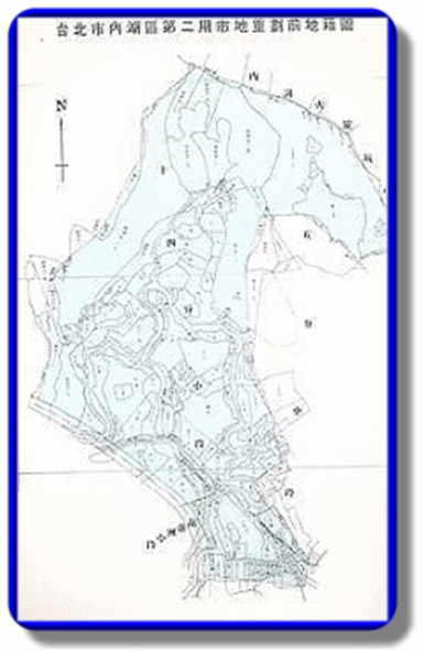 開新視窗-內湖區第二期重劃前地籍圖