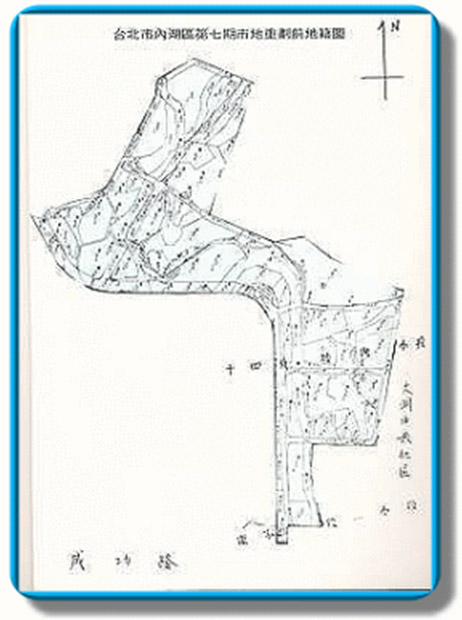 開新視窗-內湖區第七期重劃前地籍圖