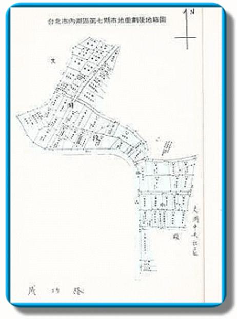 開新視窗-內湖區第七期重劃後地籍圖