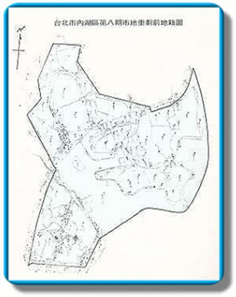 開新視窗-內湖區第八期重劃前地籍圖