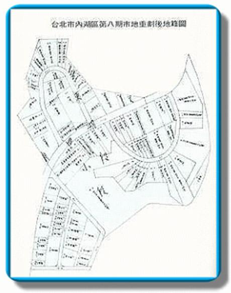 開新視窗-內湖區第八期重劃後地籍圖