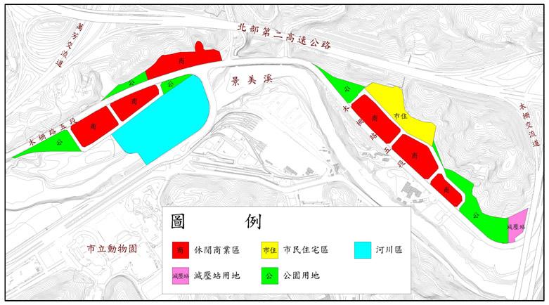 開新視窗-木柵路五段附近地區擬辦區段徵收土地使用分區圖