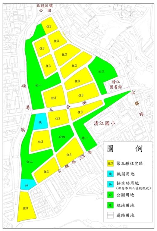 奇岩新社區區段徵收土地使用分區示意圖