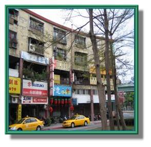 4樓店鋪住宅,商業、居住機能完整
