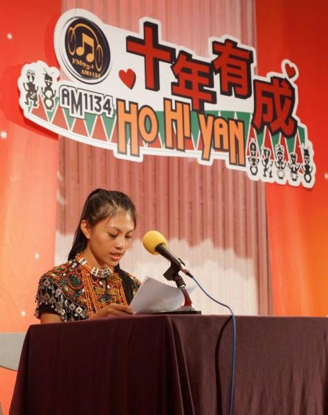 來自屏東縣的黃湘芸穿著族服參加活動