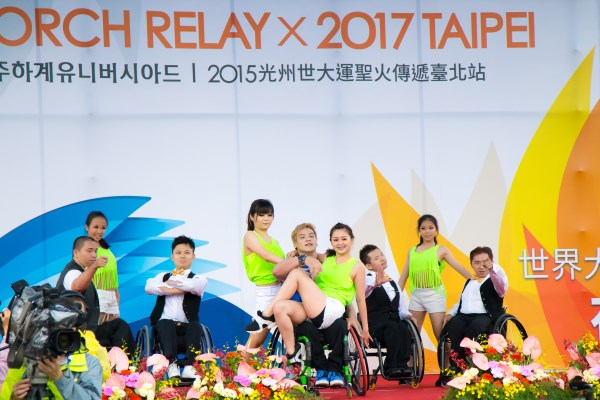 光州世大運聖火傳遞活動-輪椅舞