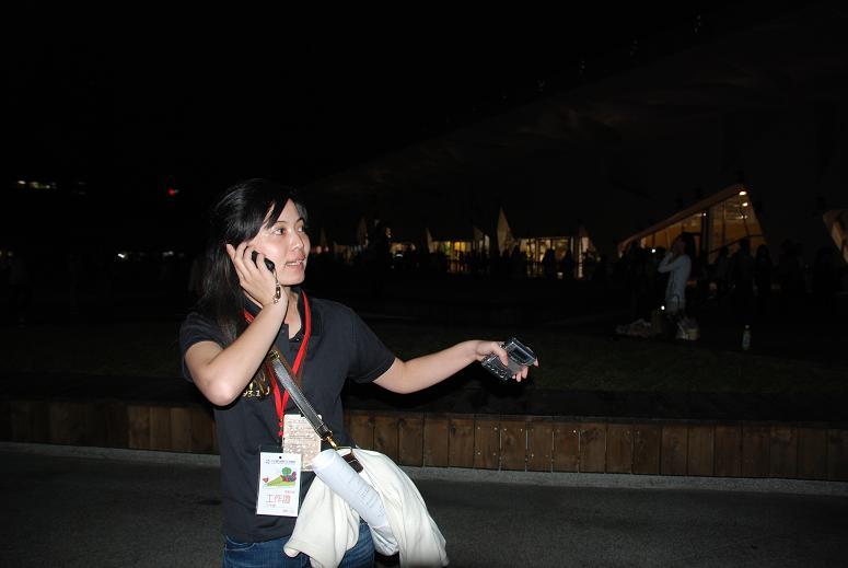 (另開視窗)本臺記者於花博圓山園區連線播報導現場情形