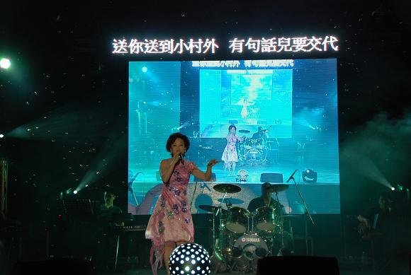 (另開視窗)胡錦演唱4
