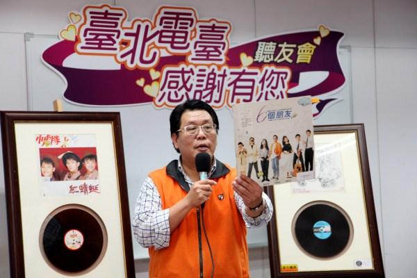 臺北電臺總監秦浩介紹電臺珍藏經典黑膠「6個朋友」
